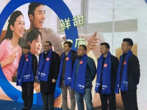 蓝莓委员会在浙江嘉兴海广兴精品水果市场举办的蓝莓上市发布会